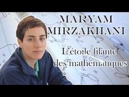MARYAM MIRZAKHANI : L'ÉTOILE FILANTE DES MATHÉMATIQUES #CMH10