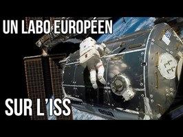 🚀 STS-122 et le laboratoire européen de l'ISS