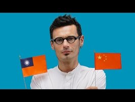 La Chine met-elle le grappin sur l'Internet à Taïwan ? | Tous Les Internets | ARTE