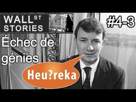 Échec de génies (3/5) : Hedge Fund - Wall Street Stories #4 - Heu?reka
