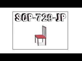 SCP-729-JP EXPLIQUÉ EN 4 MINUTES ! (les japonais sont fou)