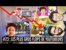YouTube VS la télé #23 : Les plus gros flops de YouTubeurs