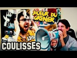 Coulisses JDG - Les Accessoires Nintendo!