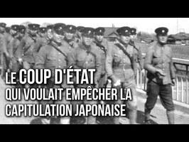 L'Incident de Kyūjō