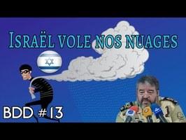 Israël vole nos nuages ⛅ - Brève #13