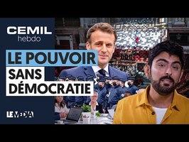 EN FRANCE, LES CONTRE-POUVOIRS N'EXISTENT PLUS | CEMIL HEBDO #5