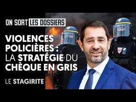 VIOLENCES POLICIÈRES : LA STRATÉGIE VICIEUSE DU CHÈQUE EN GRIS